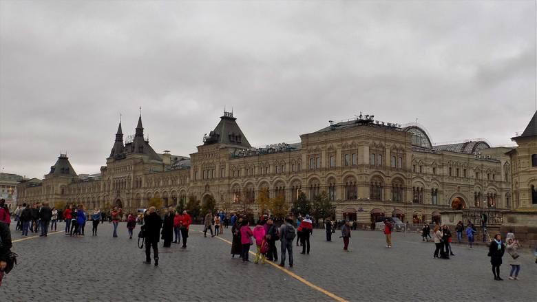 Plac Czerwony. GUM - Główny Dom Towarowy.