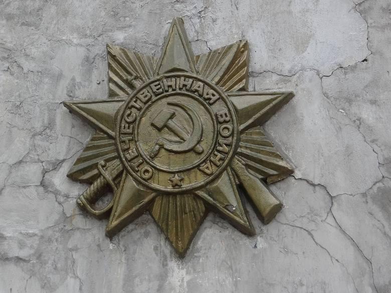 Symbol...