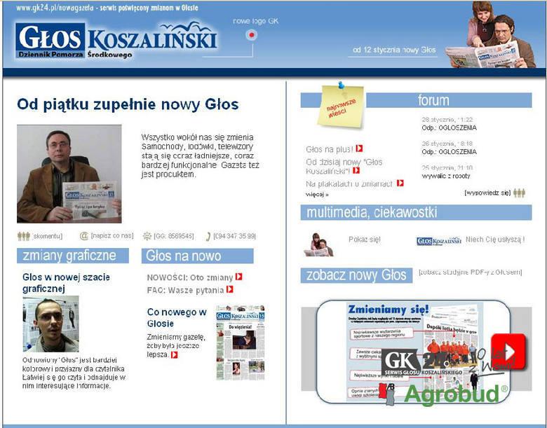 6 grudnia 2006 – po kilku miesiącach przygotowań rusza serwis GK24.pl Wcześniej oczywiście Głos Koszaliński miał swoją stronę internetową, na której