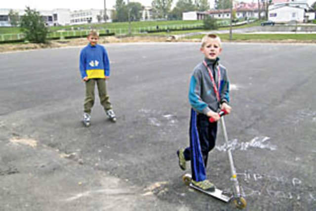 Skatepark jest, ale... go nie ma