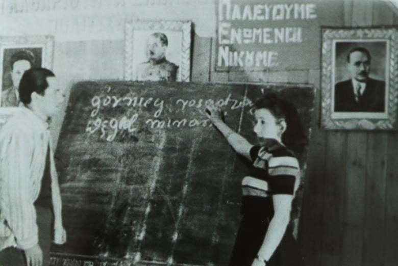 W szpitalu Grecy uczyli się  języka polskiego, co przydawało się w kontaktach z mieszkańcami Dziwnowa