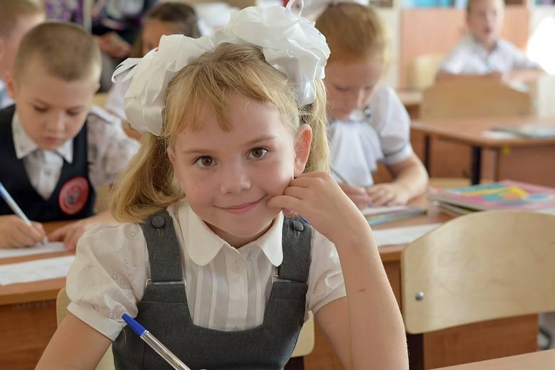 Miejsce 33. Szkoła Podstawowa nr 45 im.Kornela Makuszyńskiego KatowiceŚrednie wyniki z egzaminu ósmoklasistyjęzyk angielski 39.18% matematyka 33.86%