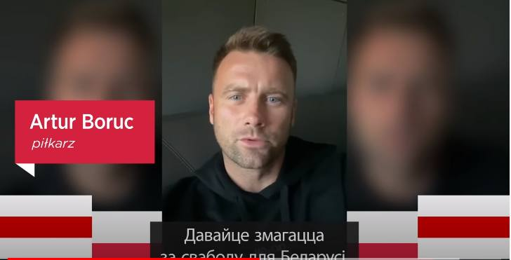 """""""Jesteśmy z Wami"""". Polscy sportowcy w wyjątkowym spocie dla Białorusi. """"Wolność i solidarność to wartości ważne dla każdego człowieka"""