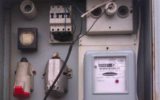 Jak co tydzień, Energa Operator planuje wyłączenia prądu w różnych miejscowościach regionu koszalińskiego. Gdzie i kiedy nie będzie energii elektrycznej?