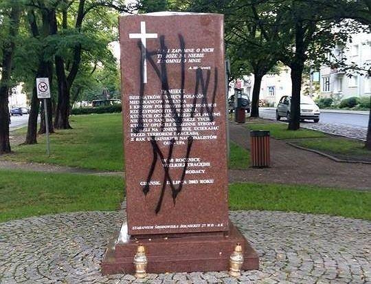 Andrzej Duda w Gdańsku