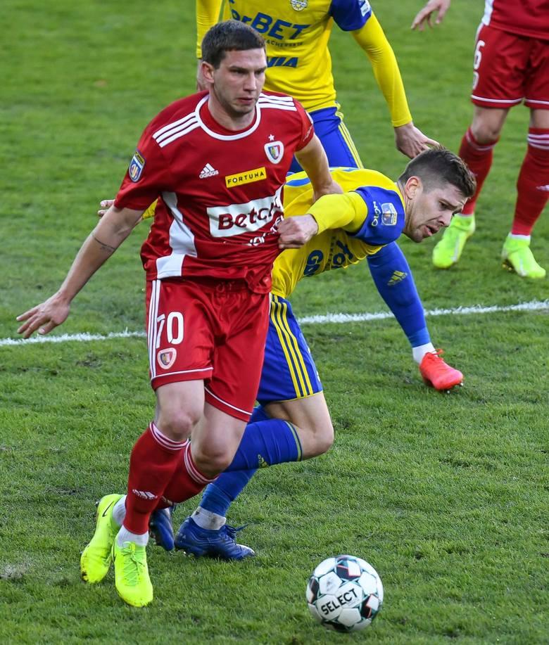 Arka Gdynia w półfinale Fortuna Pucharu Polski zmierzyła się z Piastem Gliwice.
