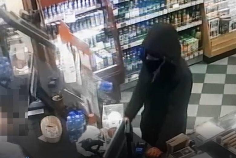 Groził nożem i zażądał pieniędzyTen mężczyzna jest poszukiwany w sprawie napadu na stację benzynową. Do zdarzenia doszło 24 listopada w Suchym Lesie