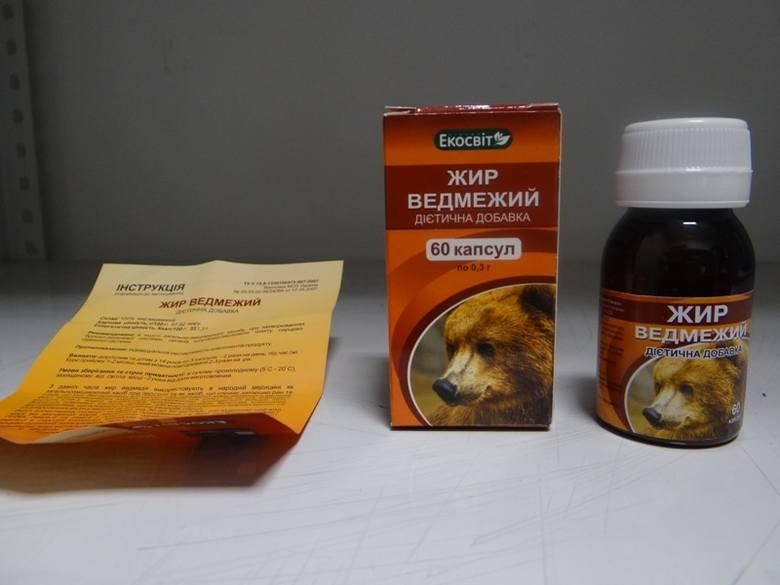 Ochronie podlegają nie tylko żywe zwierzęta i rośliny, ale także ich części lub produkty z nich wykonane np. medykamenty medycyny azjatyckiej.