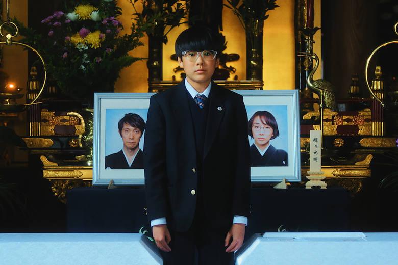 """Japońska produkcja """"Jesteśmy Little Zombies"""" w reż. Makoto Nagahisa będzie mieć na festiwalu polską premierę. Seans w sobotę (19.10.) o godz. 18.30"""