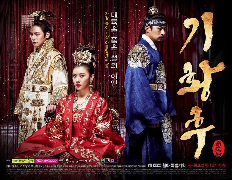 "Koreański serial ""Cesarzowa Ki"" w TVP2"