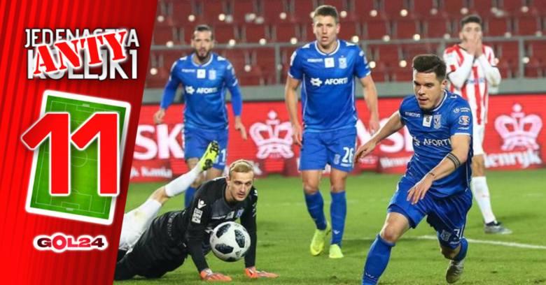 Lotto Ekstraklasa. W 17. kolejce można było dowieść kilku twierdzeń. M.in to, że najlepszymi obecnie drużynami są Lechia, Legia i Jagiellonia, problemy