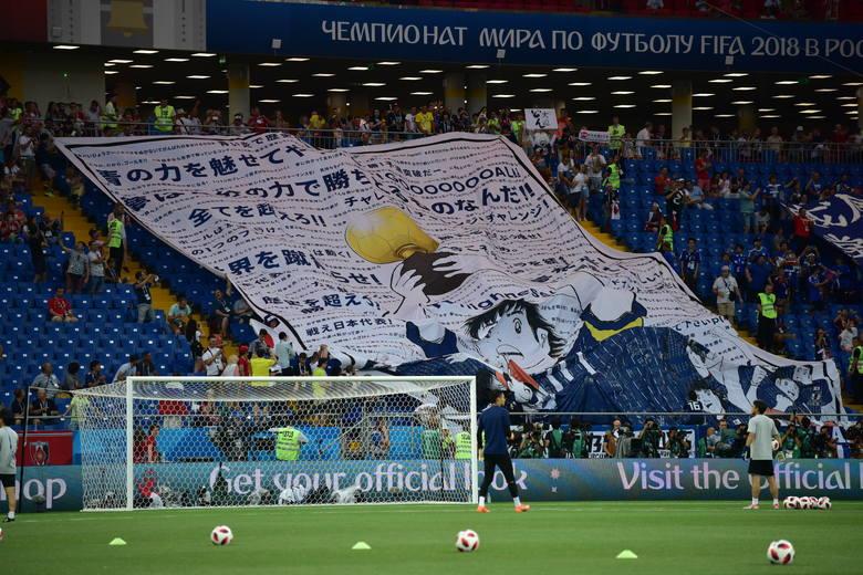 Jeszcze przed meczem japońscy kibice rozwinęli transparent z podobizną... Tsubasy.