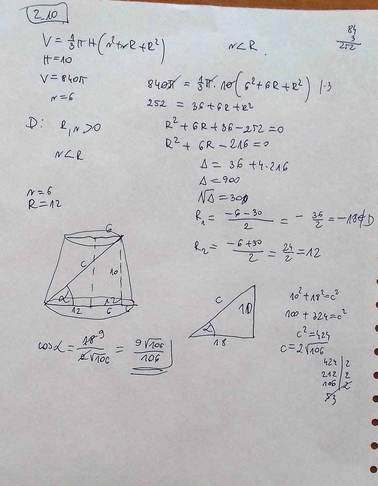 fizyka matura rozszerzona zadania