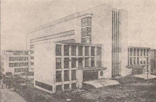 Muzeum Śląskie z 1939