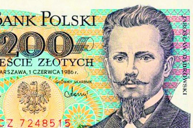 Podkarpackie ślady rodziny Jarosława Dąbrowskiego