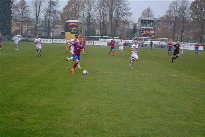 Piłkarze Rakowa podtrzymali dobrą passę i wygrali już czwarty mecz z rzędu w drugiej lidze.Piłkarze Rakowa Częstochowa ostatnio znakomicie radzą sobie