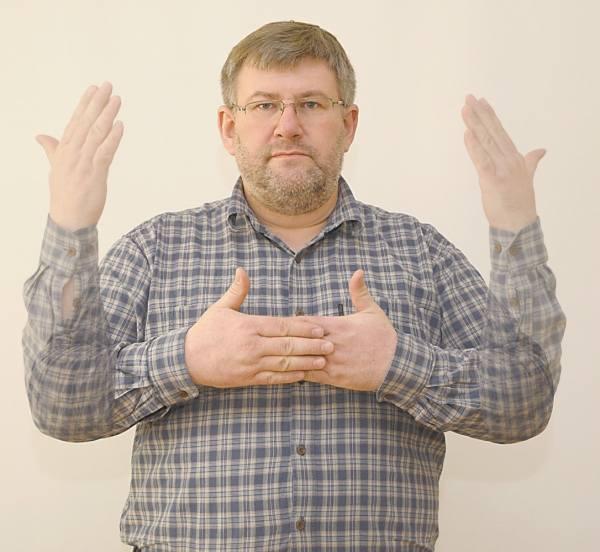 DZIEŃ DOBRY - to pozdrowienie składa się z dwóch znaków. Pierwszy polega na przyłożeniu do siebie czubków palców otwartych dłoni (kciuki muszą być zadarte)
