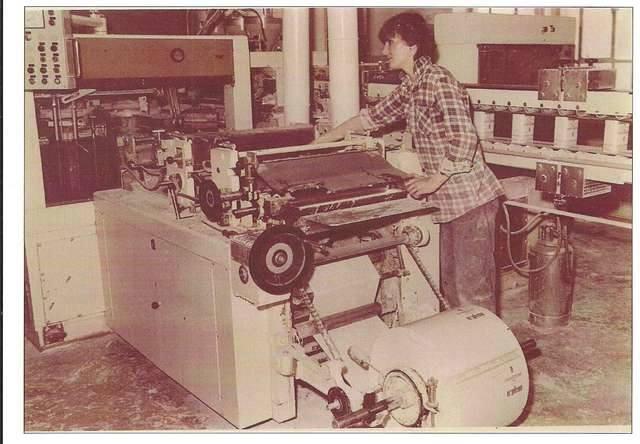 Na początku lat osiemdziesiątych uruchomiono nowoczesny, sprowadzony z Europy Zachodniej, system paczkowania mąki, kaszy do kilogramowych torebek