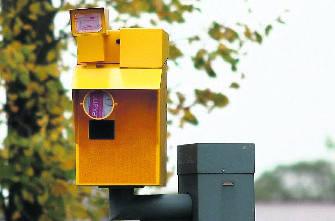Nowe fotoradary będą wysyłały zdjęcia od razu na serwer Centrum Automatycznego Nadzoru nad Ruchem Drogowym w Warszawie.