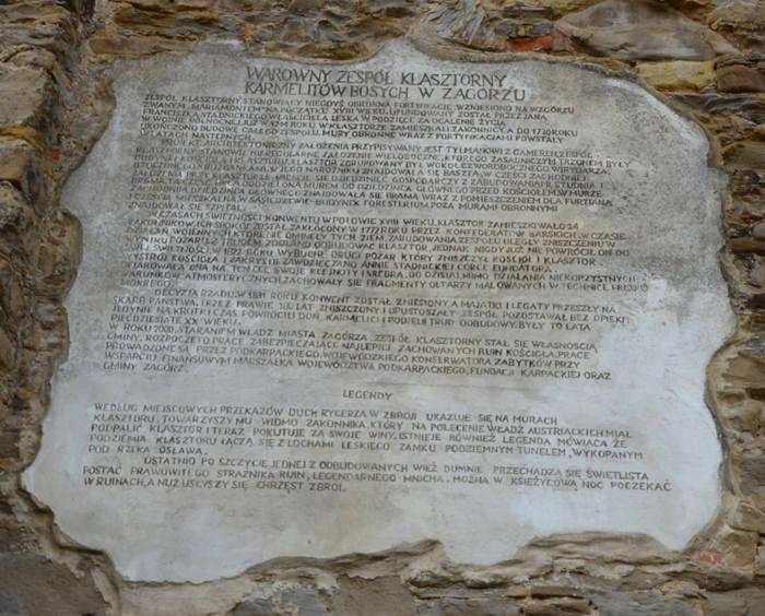 Klasztor oo. Karmelitów Bosych w Zagórzu (powiat sanocki) to monumentalne ruiny z XVIII w położone na wzgórzu Mariemont.