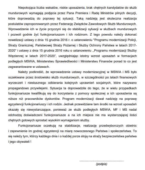 Protest policji: Wielkopolscy funkcjonariusze ślą listy do premiera Mateusza Morawieckiego