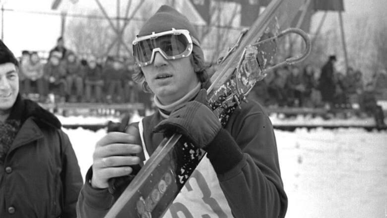 W 1972 roku Wojciech Fortuna zdobył złoty medal olimpijski w Sapporo.  Skoczek znalazł się w składzie kadry na dzień przed wylotem!  W konkursie na średniej