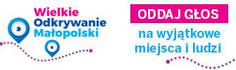 Wielkie Odkrywanie Małopolski zagłosuj