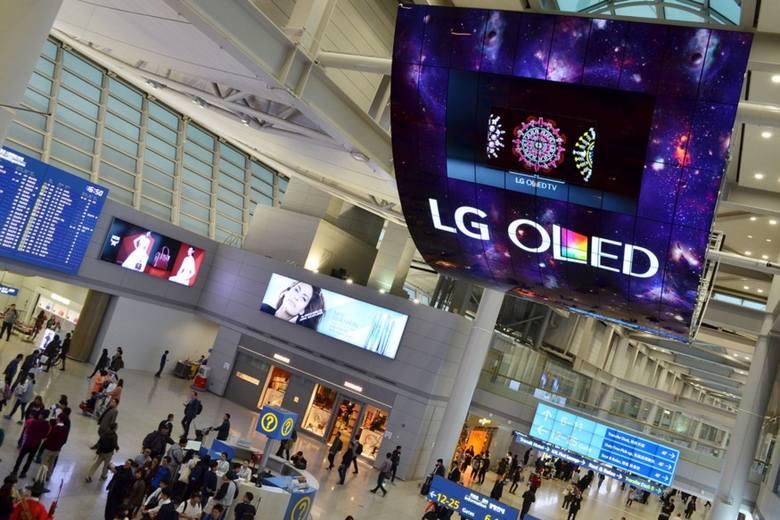 LG będzie produkować panele OLED nowej generacji. Koreańska firma rozbudowuje infrastrukturę