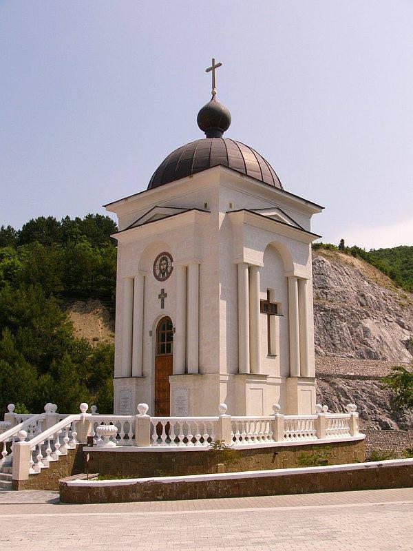 Krymska podróż