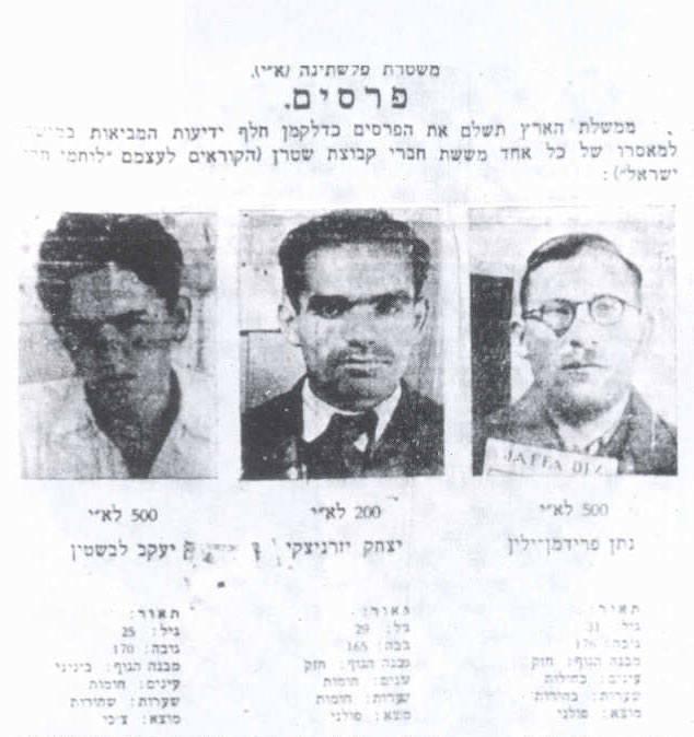 Żołnierze Irgunu ćwiczą strzelanie (1948 r.)