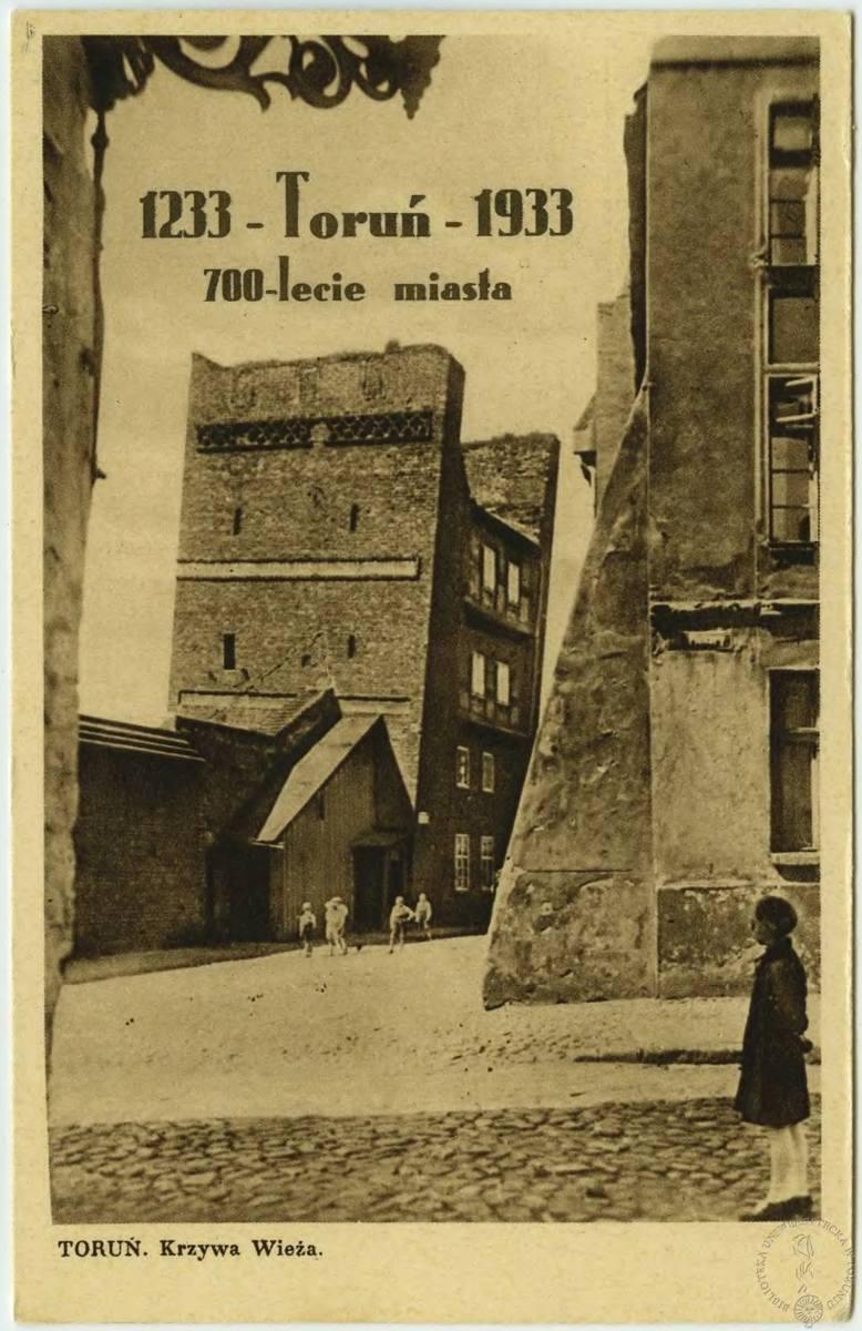 Wylot ulicy Piekary przy Krzywej Wieży. Tędy musiał uciekać ścigany przez policję Lajer II