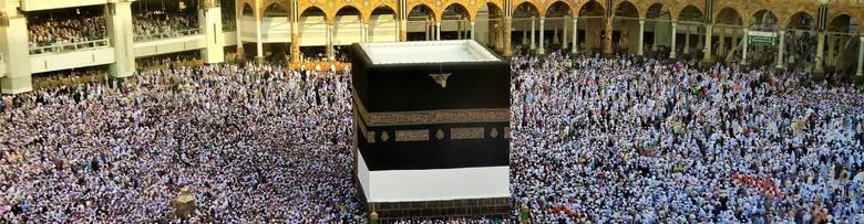 Mekka: Al KaabaJedna z bardziej zadziwiających fotografii ukazuje zupełnie pustą Mekkę, do której codziennie przybywały tłumy pielgrzymów z całego świata.