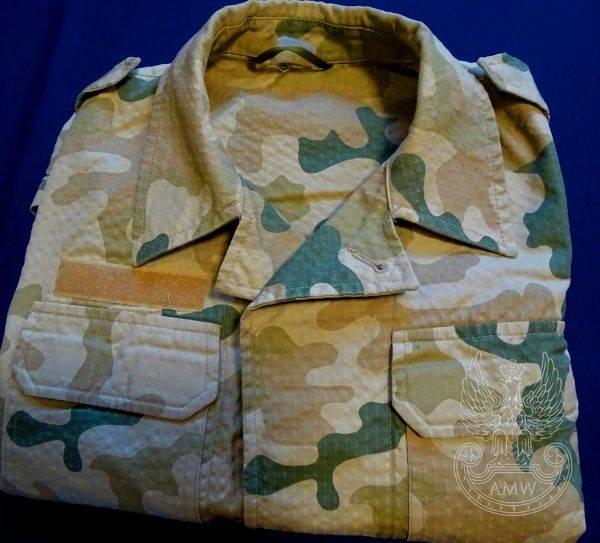 Bluza polowa wz.93Cena: 35 zł