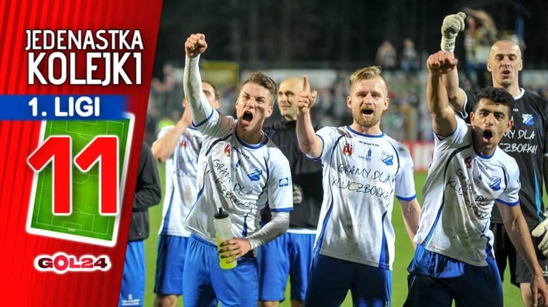 Dużo niespodzianek w 24. kolejce Nice 1 Ligi. GKS Katowice przegrał u siebie z Podbeskidziem Bielsko-Biała, a Zagłębie Sosnowiec i Górnik Zabrze musiały