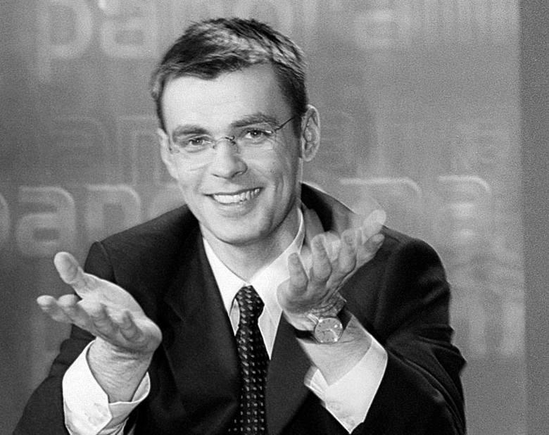 Piotr Świąc zginął w wypadku samochodowym w piątek 6.03.2021