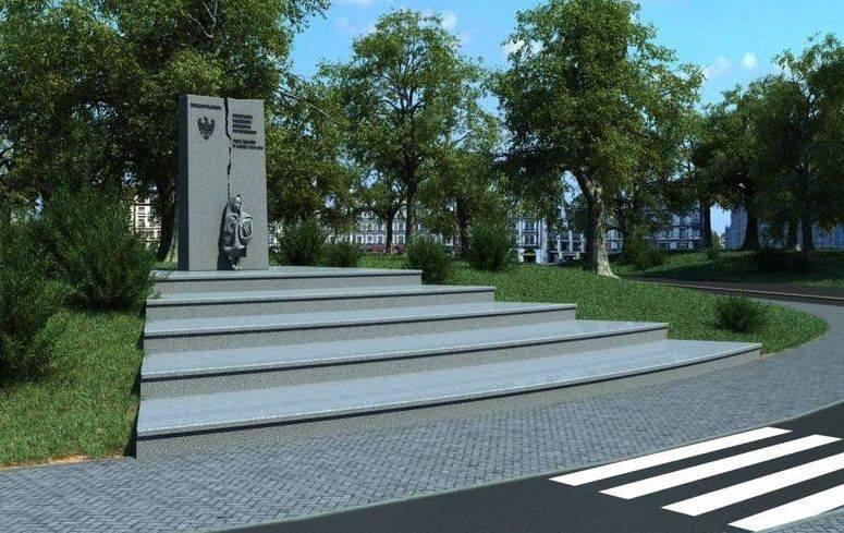 Pomnik Wypędzonych ma powstać na skraju parku Marcinkowskiego