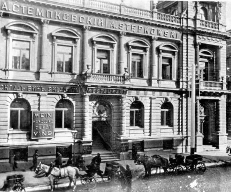 Fabrykanci z Łodzi tworzyli łódzki sport. Zakładali między innymi towarzystwa cyklistów