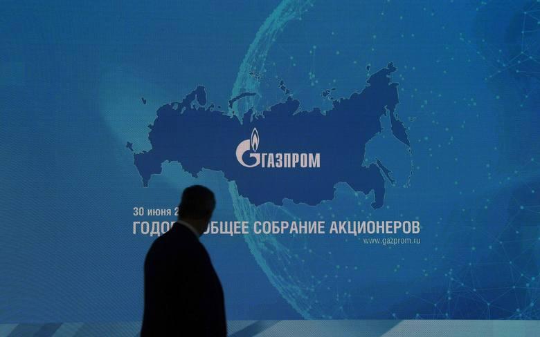 Spór o gazociąg OPAL: Polska wygrała z Gazpromem przed TSUE. Jest wyrok Trybunału Sprawiedliwości ws. odnogi Nord Stream 1