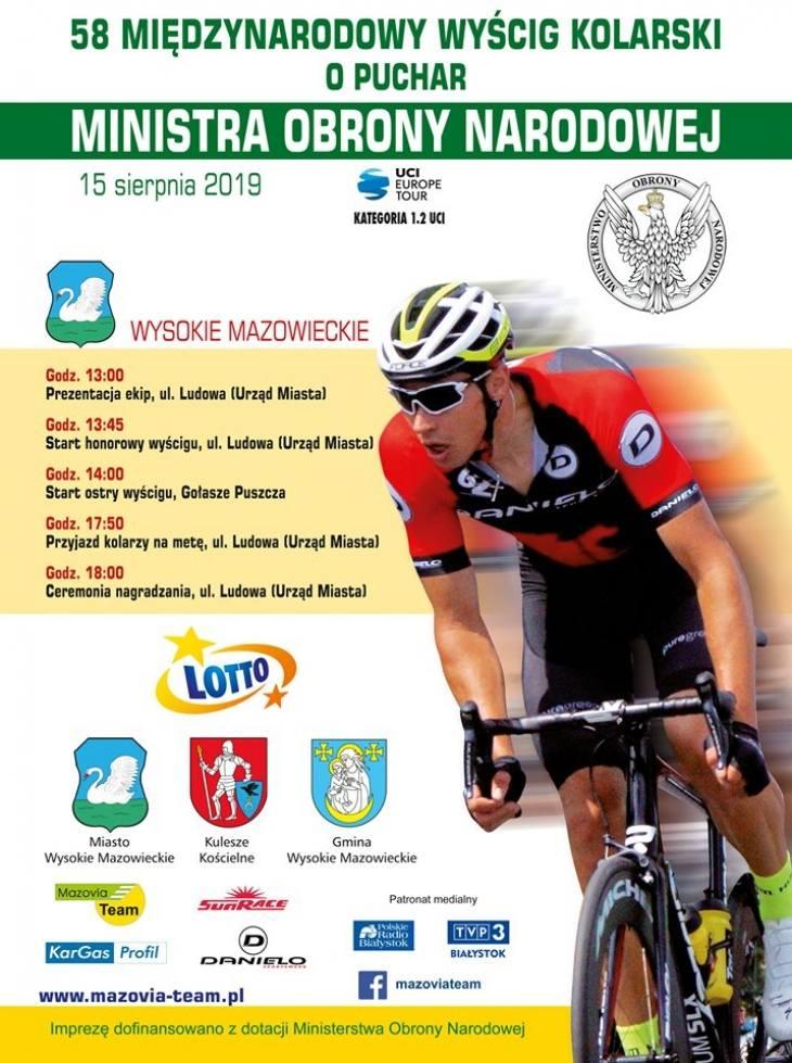 Międzynarodowy Wyścig Kolarski o Puchar MON. Trasa wyścigu ponownie została zmieniona (zdjęcia)