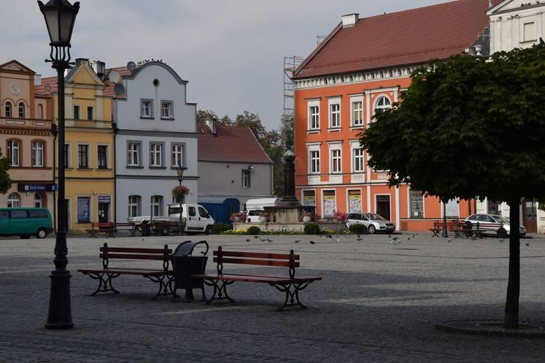 Centrum Bytomia Odrzańskiego