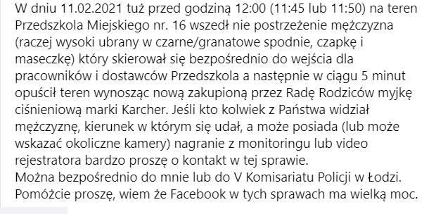 Policjanci z Łodzi potwierdzili w środę (17 lutego), iż szukają złodzieja, który wszedł do Przedszkola Miejskiego nr 16 na osiedlu Radogoszcz-Zachód