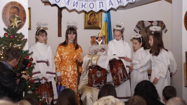Zarząd Oddziału i Koła Związku Ukraińców w Koszalinie przygotował dla dzieci wywodzących się z mniejszości narodowych w Koszalinie zabawę mikołajkową.