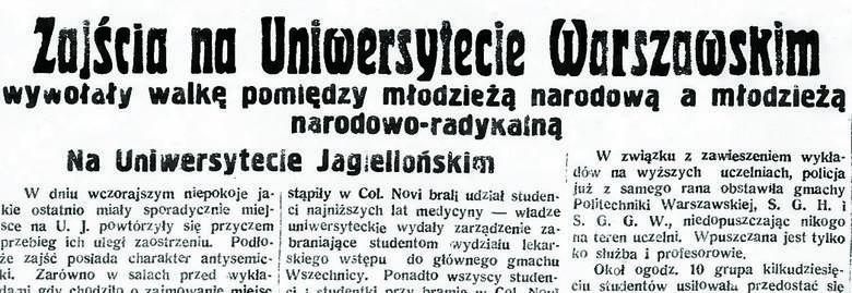 """""""Żądamy getta dla Żydów i obniżki opłat!"""". Narodowcy blokują gmach uniwersytetu"""
