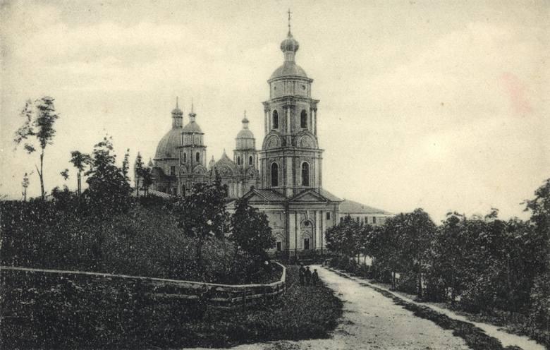 Tak wyglądał Chełm przed pierwszą wojną światową. Zobacz archiwalne zdjęcia