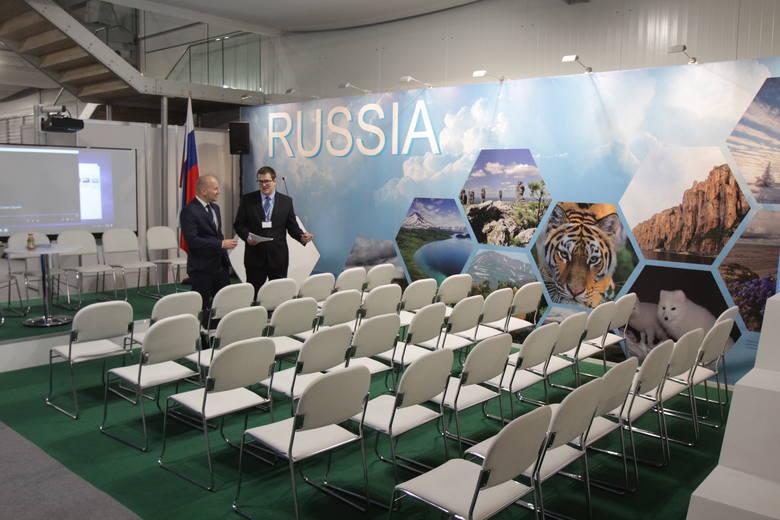 Szczyt klimatyczny ONZ w Katowicach to świetna okazja do prezentacji dla miast, państw i organizacji.