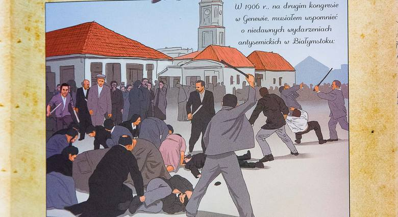 Tak wygląda jedna z kart komiksu. Scenariusz napisał Wojciech Łowicki. Rysunki są autorstwa Daniela Bauma.