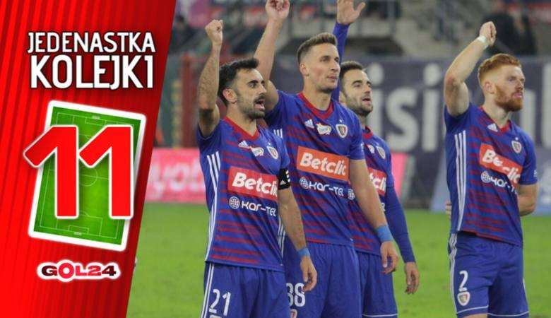 PKO Ekstraklasa. To była kolejka obfitująca w gole i niespodzianki. W każdym z meczów obejrzeliśmy przynajmniej po dwie bramki, a średnia wyniosła 3,25.