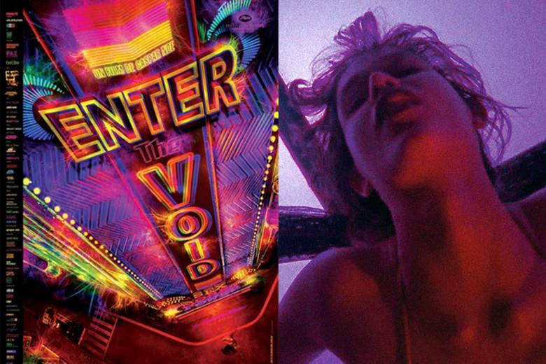 Wkraczając w pustkę (Enter the Void) - 2009Kontrowersyjny reżyser Gaspar Noe ukazuje sceny autentycznego seksu w świecie narkotycznych imaginacji.Fabuła:Oscar
