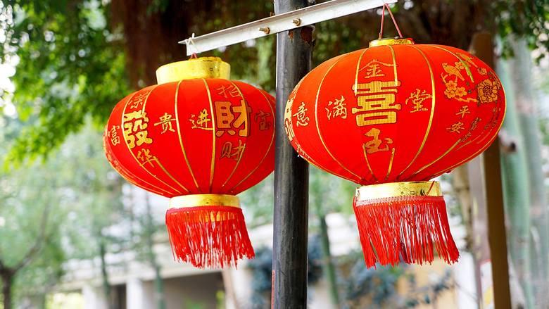 Instytut Konfucjusza zaplanował wydarzenia online w ramach Chińskiego Nowego Roku Bawołu