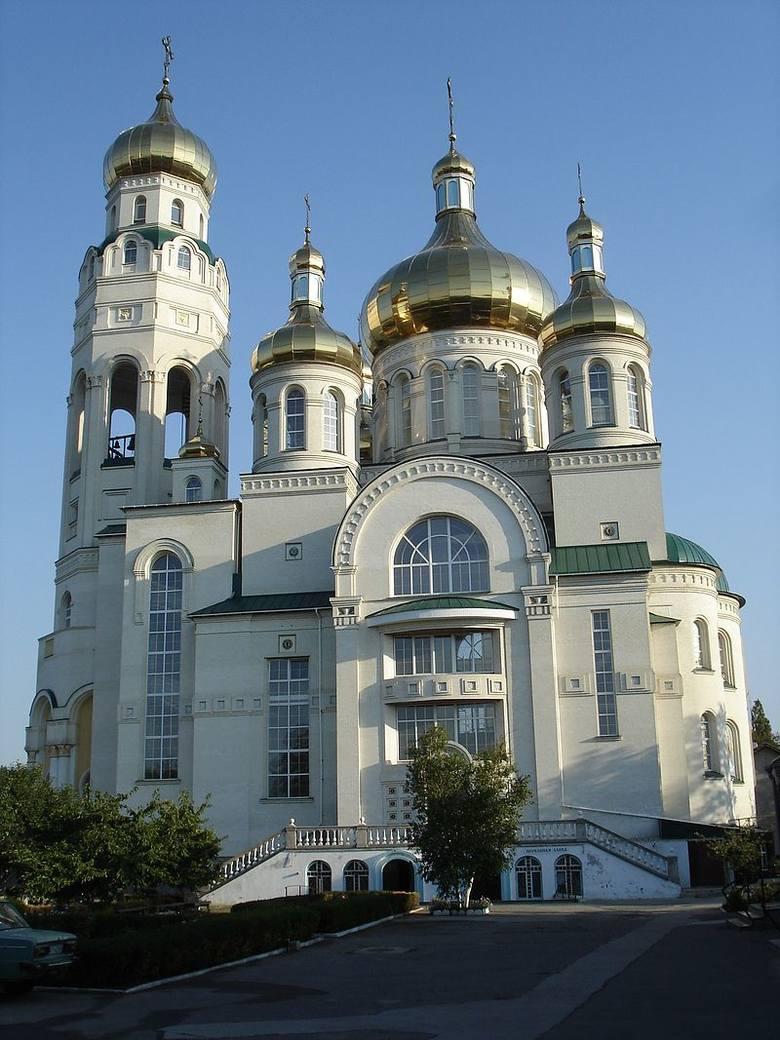 Ukraina. Miejsce urodzenia Ołeksija Dytiatjewa
